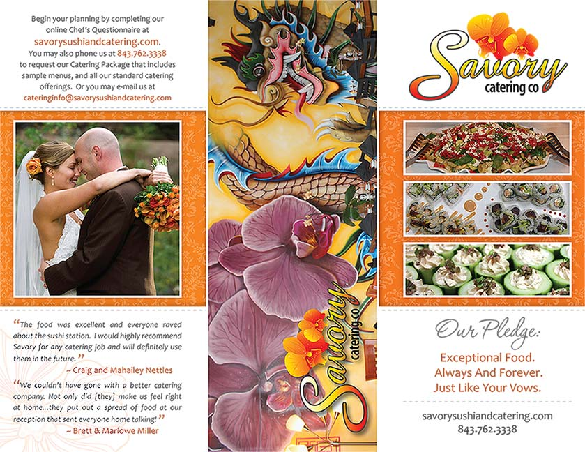 Savory-Catering-Trifold-1